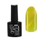 Гель-лак для ногтей 3D, трёхфазный LED/UV, под магнит, 10мл, цвет 084 салатовый перламутровый