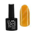 Гель-лак для ногтей 3D, трёхфазный LED/UV, под магнит, 10мл, цвет 086 золотой перламутровый