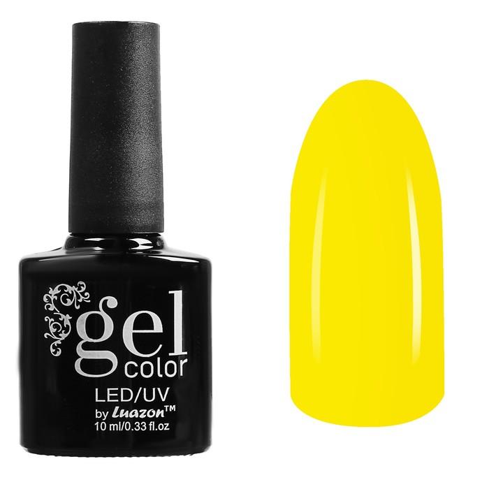 Гель-лак для ногтей трёхфазный LED/UV, 10мл, цвет В2-037 жёлтый - фото 1662261