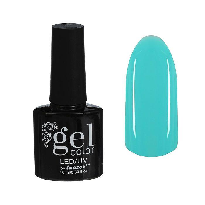 Гель-лак для ногтей трёхфазный LED/UV, 10мл, цвет В2-013 неоновый бирюзовый