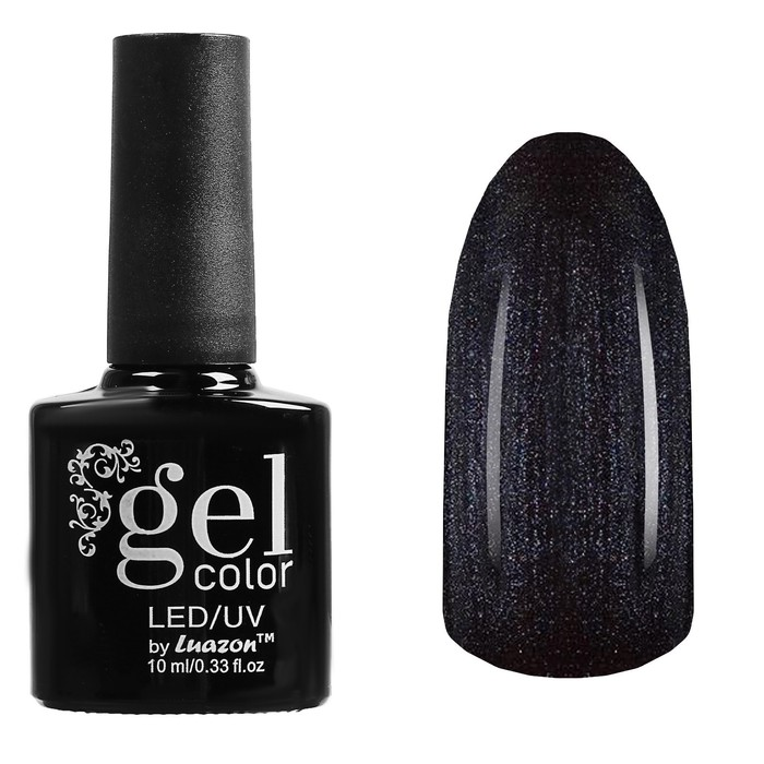 Гель-лак для ногтей трёхфазный LED/UV, 10мл, цвет В2-058 графитовый