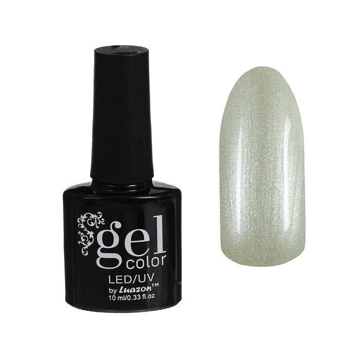 Гель-лак для ногтей трёхфазный LED/UV, 10мл, цвет В2-061 белый перламутровый