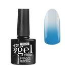 """Гель-лак для ногтей """"Термо"""", 10мл, LED/UV, цвет А2-035 серо-лавандовый"""