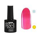 """Гель-лак для ногтей """"Термо"""", А2-061, с блёстками, 10мл, LED/UV, цвет малиновый"""