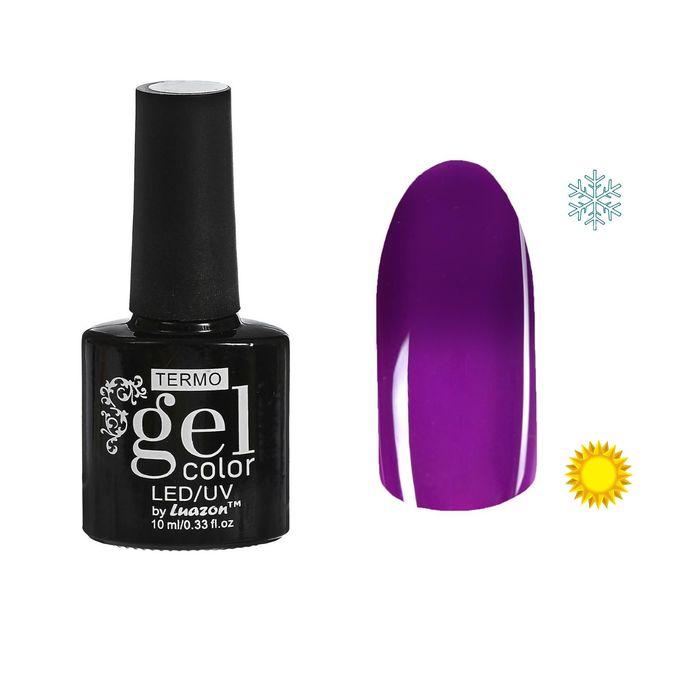 """Гель-лак для ногтей """"Термо"""", 10мл, LED/UV, цвет А2-064 тёмно-сиреневый - фото 1662276"""