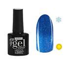 "Гель-лак для ногтей ""Термо"", 10мл, LED/UV, цвет А2-091 ярко-синий"