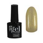 Гель-лак для ногтей трёхфазный LED/UV, 10мл, цвет В2-079 жёлтый перламутровый
