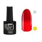 """Гель-лак для ногтей """"Термо"""", 10мл, LED/UV, цвет 015А1 бледно-коралловый"""
