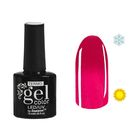 "Гель-лак для ногтей ""Термо"", 10мл, LED/UV, цвет 060А1 розовый"