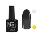 "Гель-лак для ногтей ""Термо"", 10мл, LED/UV, цвет 092А1 тёмно-серый"