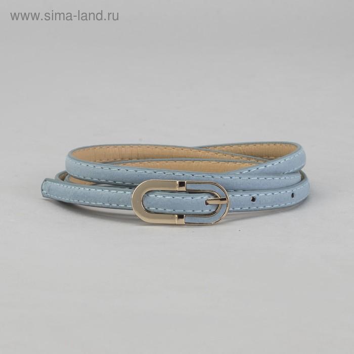 Ремень женский гладкий, пряжка под золото, ширина - 1см, голубой