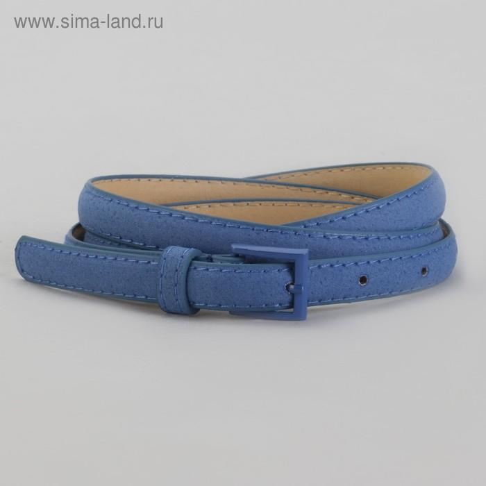 Ремень женский гладкий, пряжка в цвет ремня, ширина - 1,4см, синий