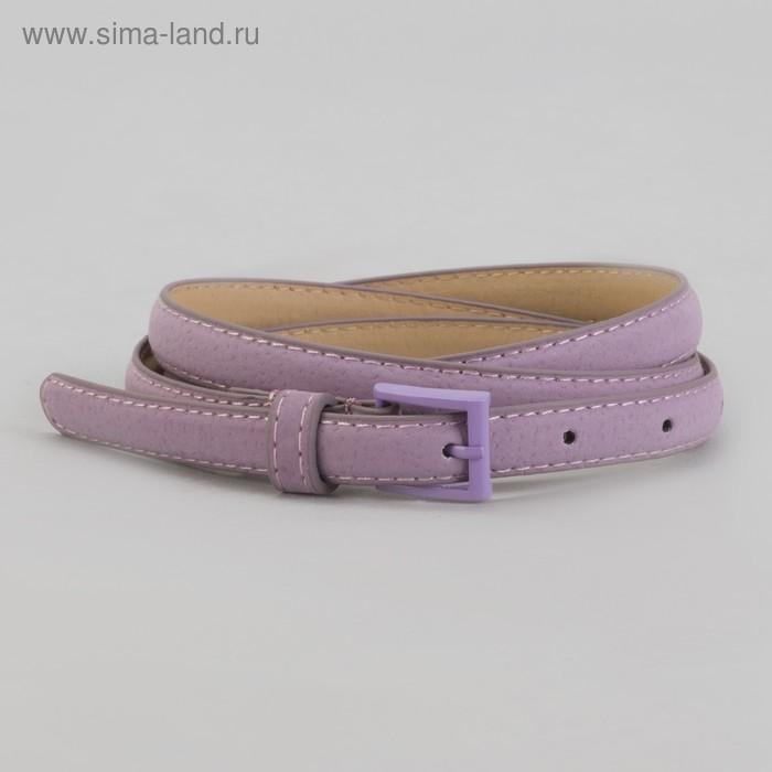 Ремень женский гладкий, пряжка в цвет ремня, ширина - 1,4см, цвет сиреневый