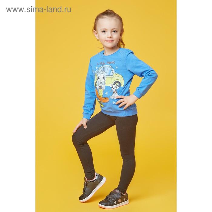 Джемпер для девочки, рост 122 см, цвет голубой Л553_Д