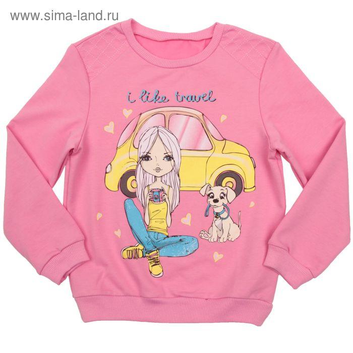 Джемпер для девочки, рост 122 см, цвет розовый Л553_Д