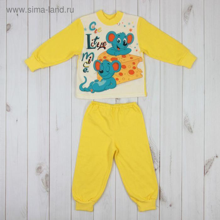 Пижама для мальчика, рост 92 см, цвет лимонный/экрю М318_М