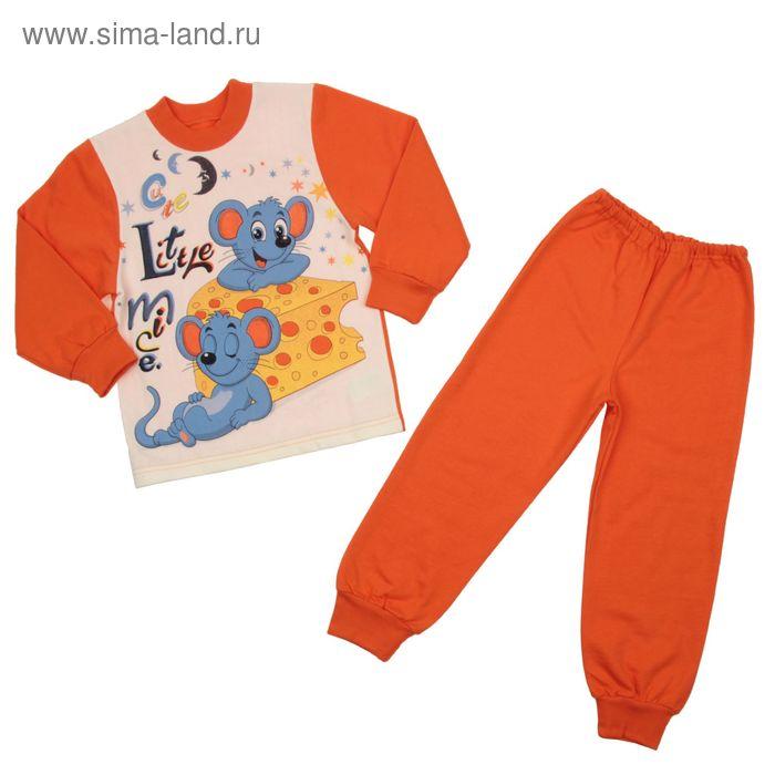 Пижама для мальчика, рост 140 см, цвет оранжевый/экрю М318_Д