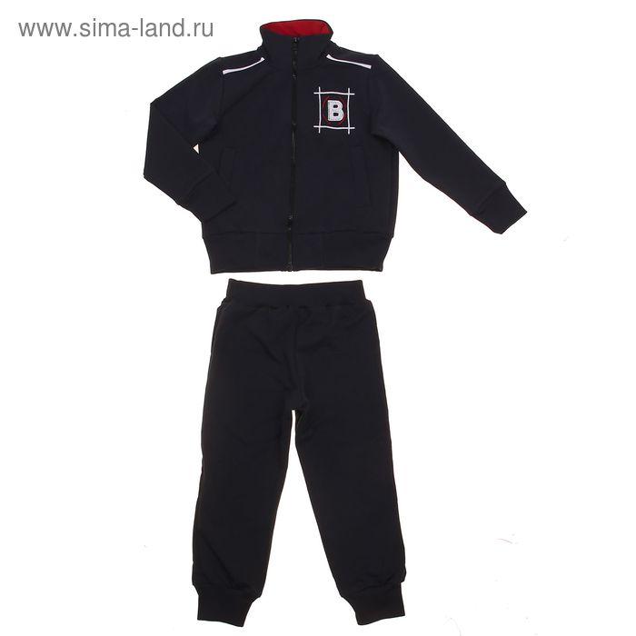Комплект для мальчика (куртка, брюки), рост 128 см, цвет тёмно-серый/красный Н535_Д