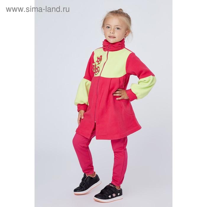Брюки спортивные для девочки, рост 98 см, цвет фуксия Л551_Д