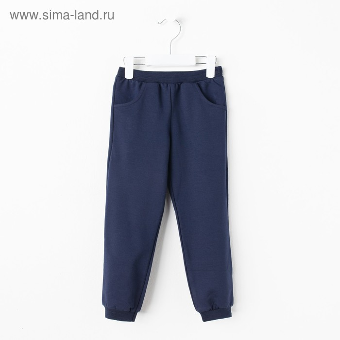 Брюки спортивные для девочки, рост 110 см, цвет тёмно-синий Л551_Д