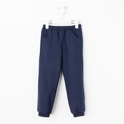 Брюки спортивные для девочки, рост 116 см, цвет тёмно-синий Л551_Д