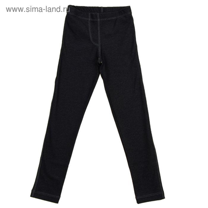 Брюки для девочки, рост 128 см, цвет джинс Л552_Д