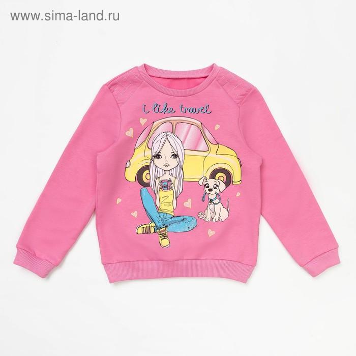 Джемпер для девочки, рост 104 см, цвет розовый Л553_Д