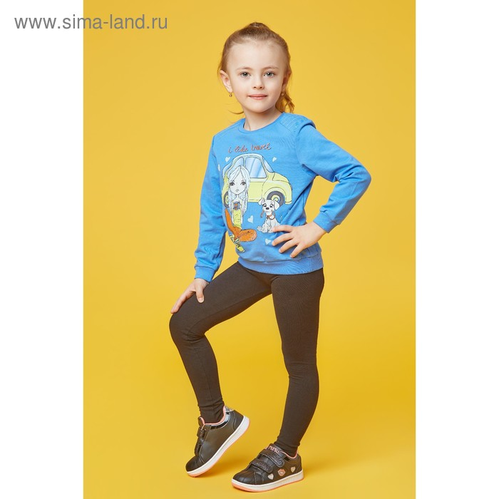 Джемпер для девочки, рост 110 см, цвет голубой Л553_Д
