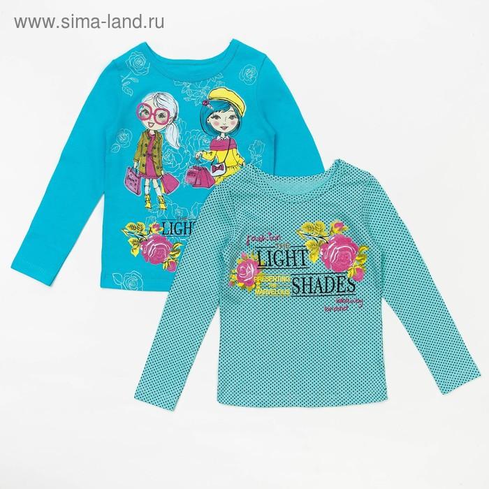 Комплект для девочки (2 блузки), рост 122 см, цвет бирюзовый, принт горох Л088_Д
