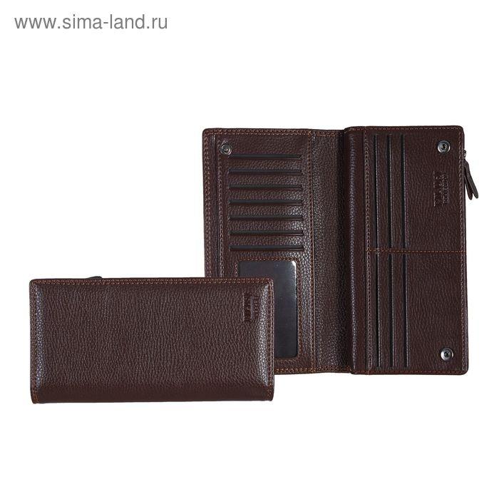 Портмоне мужское складное, 2 отдела, отдел для карт, отдел для монет на клапане, коричневое