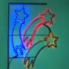 "Светодиодная консоль ""ТРИ КОМЕТЫ"", 1.5 х 1.4 м, led-шнур 14 м, 40 Вт, металлический каркас"