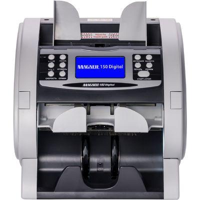 Счётчик банкнот Magner 150 Digital мультивалютный двухкарманный (10 валют)