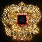 """Светодиодное панно """"ГЕРБ"""", 1.5 х 1.52 м, led-шнур 44 м, 60 Вт, металлический каркас"""