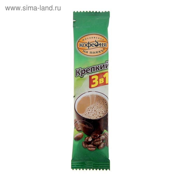 Кофейный напиток Московская кофейня на паяхъ «Крепкий 3 в 1» 16 г