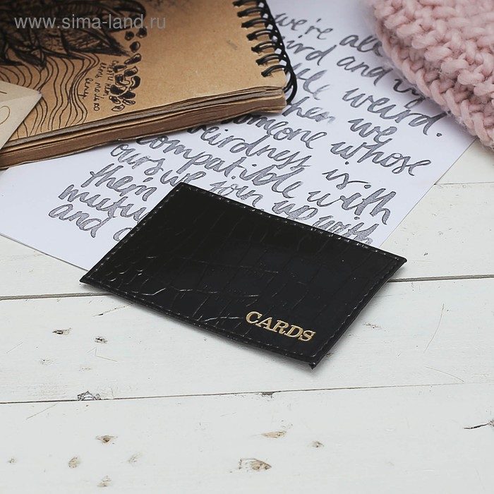 Футляр для карточки, чёрный глянцевый
