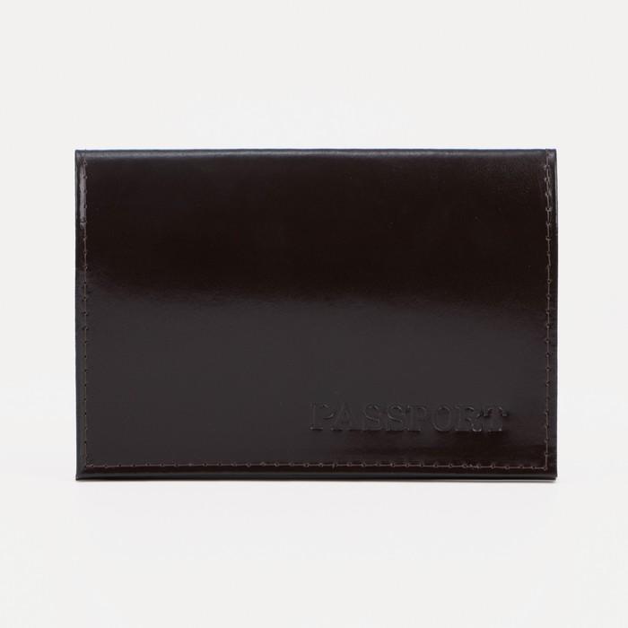 Обложка для паспорта, тиснение, цвет коричневый глянцевый