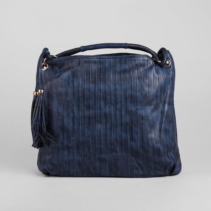Сумка женская на молнии, 1 отдел с перегородкой, 1 наружный карман, синяя