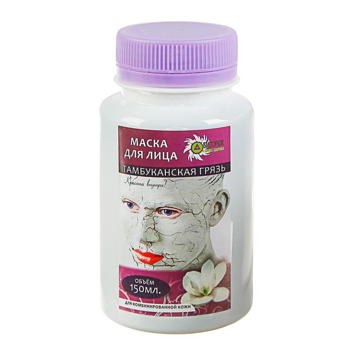 """Маска для лица """"Тамбуканская грязь"""" для комбинированно кожи, 150 мл, """"Бизорюк"""""""
