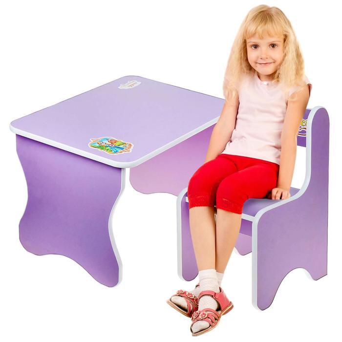 """Набор мебели """"Принцесса"""", цвет фиолетовый"""