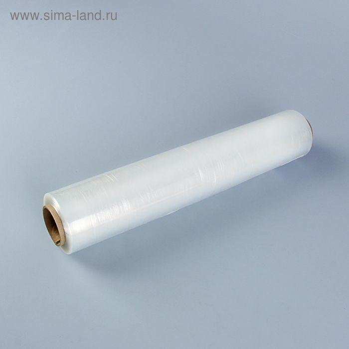 Стретч-плёнка 45 см, 1,4 кг, 20 мкм, стандарт