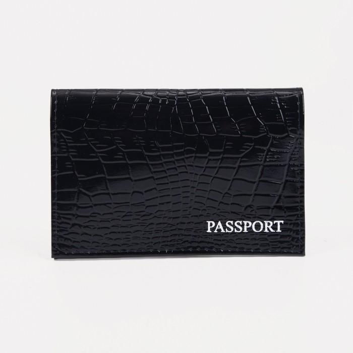 Обложка для паспорта, тиснение, чёрный крокодил