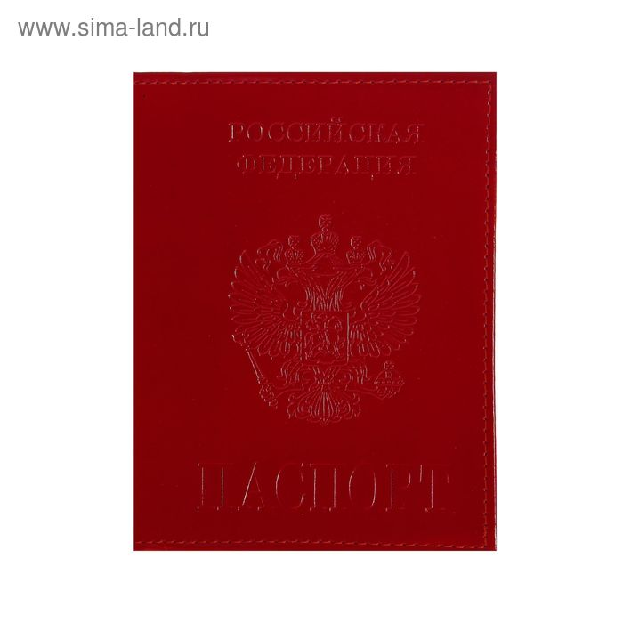 """Обложка для паспорта """"Герб"""", красный глянцевый"""
