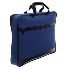 Папка с ручками текстиль А4, 35 мм, 370 х 290 мм, 1С15, с карманом «Кингисепп», синий