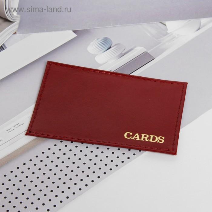 Футляр для карточки, коричневый глянцевый