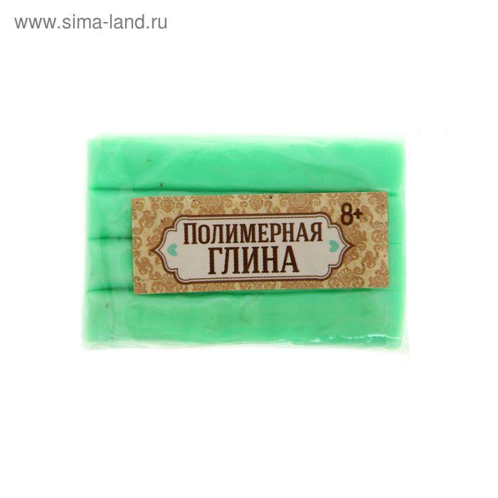 Полимерная глина 20 гр, цвет салатовый