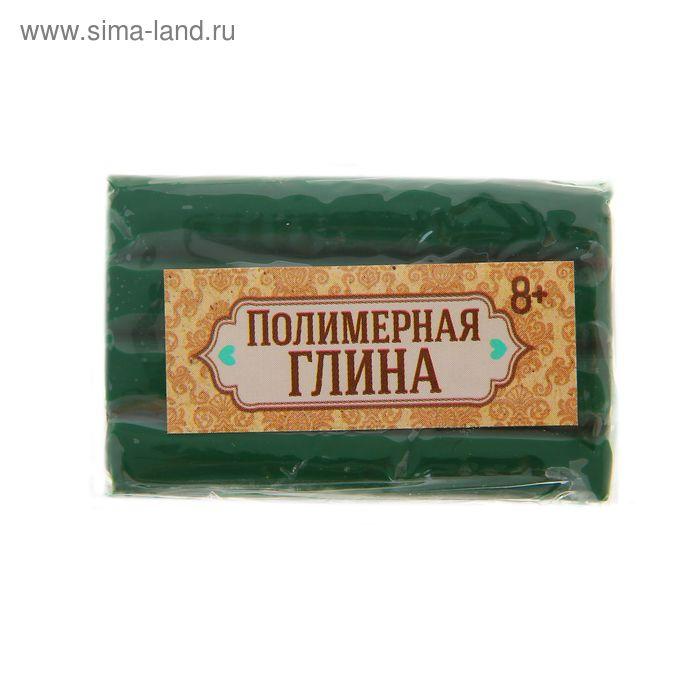 Полимерная глина 20 гр, цвет болотный