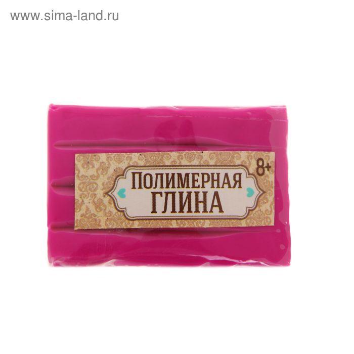 Полимерная глина 20 гр, цвет сливовый