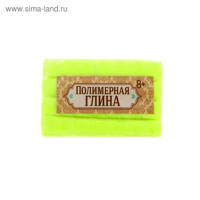 Полимерная глина 20 гр, цвет неон салатовый
