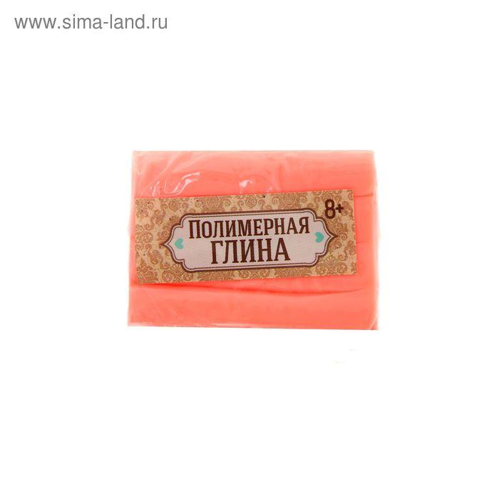 Полимерная глина 20 гр, цвет неон светло-оранжевый