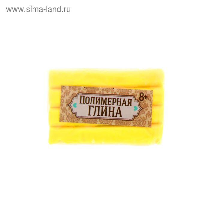 Полимерная глина 20 гр, цвет неон желтый